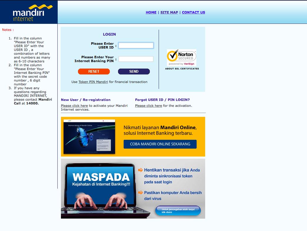 Cara mengaktifkan bri internet banking,langkah langkah mendaftar internet